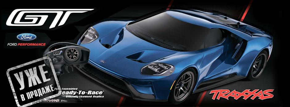 Встречайте! Новый TRAXXAS Ford GT - обзор модели