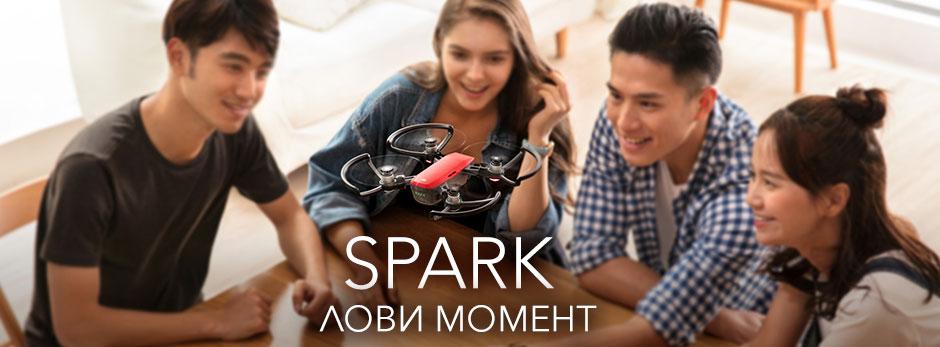 Spark квадрокоптер DJI