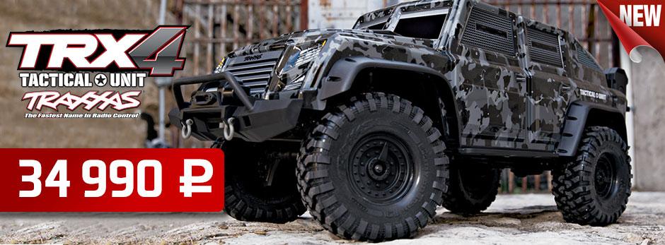 TRAXXAS TRX-4 1/10 Tactical Unit - создан для приключений