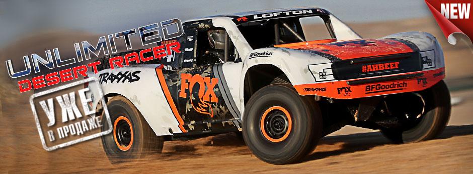 TRAXXAS Unlimited Desert Racer 4WD 85076-4