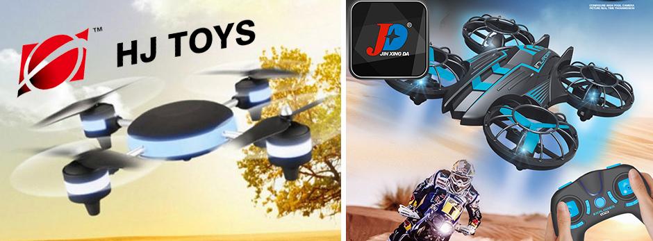 Бюджетные дроны JXD и HJ