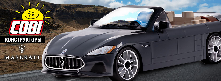 Суперкар Maserati!