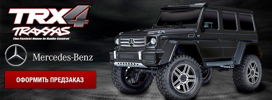 TRX-4 Mercedes G500 4x4