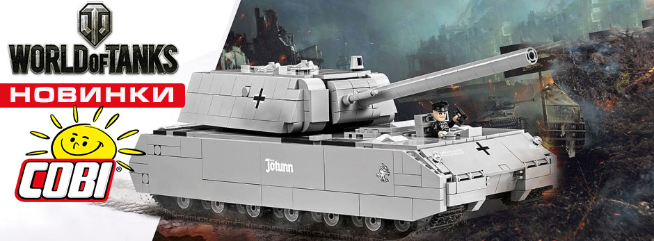World of Tanks - Mouse