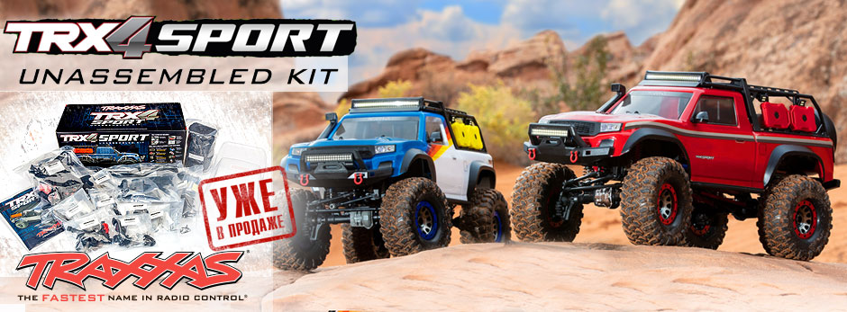 TRX-4 Sport KIT в продаже!