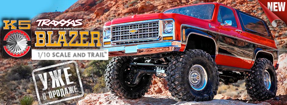 Новый TRX-4 Chevrolet Blazer 82046-4 1/10 Scale 4X4 Trail Truck
