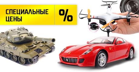 Мы снижаем цены на ряд популярных моделей! Скидки – до 50%!