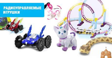 Новая большая поставка: такого разнообразия игрушек ещё не было!