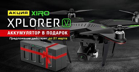 Лучший в классе квадрокоптер для воздушной съёмки теперь с дополнительным аккумулятором!