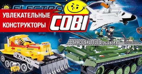 Встречайте! Увлекательные конструкторы COBI!
