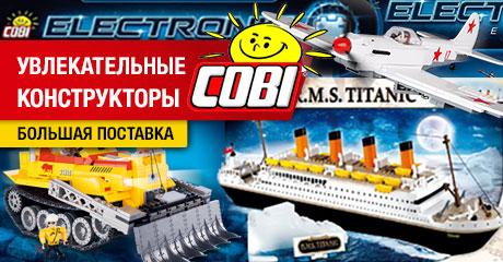 Большое поступление конструкторов COBI!