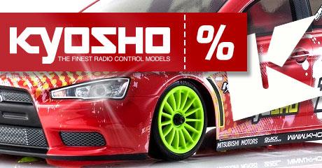 Модели Kyosho стали доступнее!