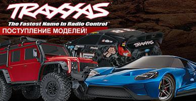 Большое поступление моделей Traxxas!
