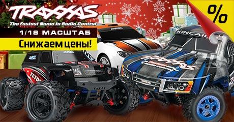 Снижаем цену на модели Latrax и Traxxas Slash 1/16!