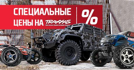 Специальная цена на TRX-4 Tactical Unit и популярные модели Traxxas!
