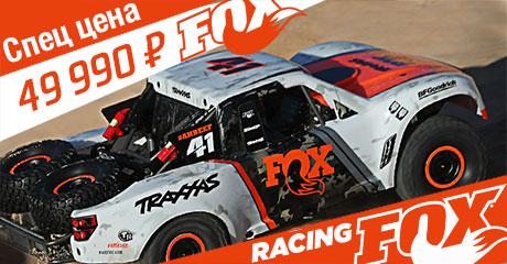Специальная цена на TRAXXAS Unlimited Desert Racer!