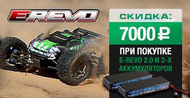 Скидка 7000 рублей при покупке Traxxas E-Revo 2.0 и пары аккумуляторов!