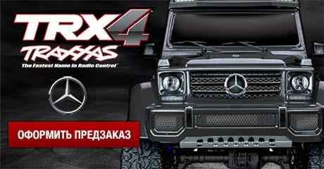 Новый TRX-4 Mercedes G500 4x4 готов для предзаказа!