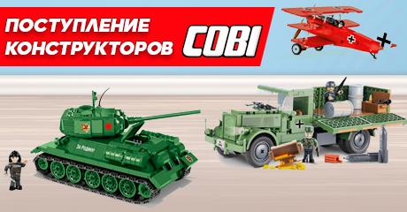 Поступление конструкторов COBI!
