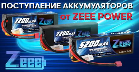 Поступление аккумуляторов от Zeee Power!