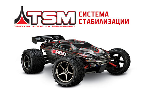 E-Revo 1:16 4WD VXL TQi Ready to Bluetooth Module Fast Charger TSM