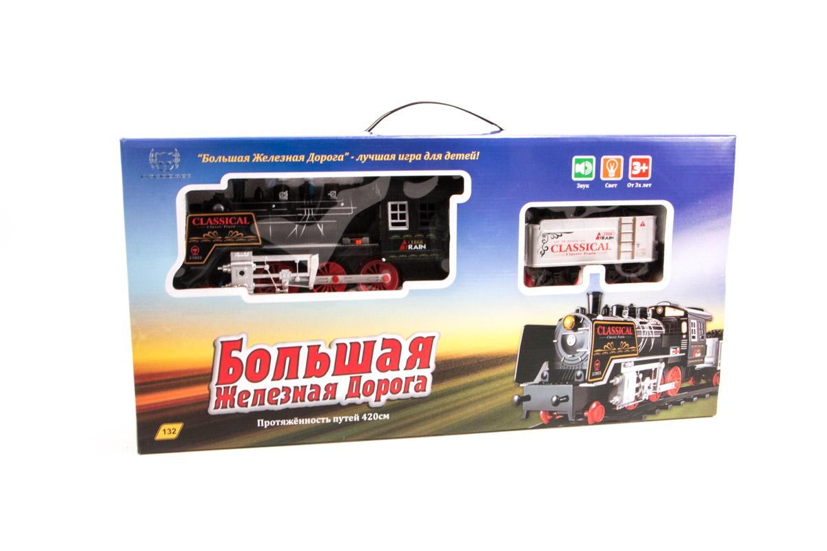 Железная дорога Korobeyniki Большая (набор 132) 420 см