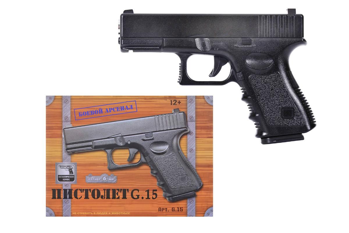 Детское оружие HC-Toys Пистолет Glock 17 G.15 детское оружие hc toys бластер виртуальной реальности для смартфона