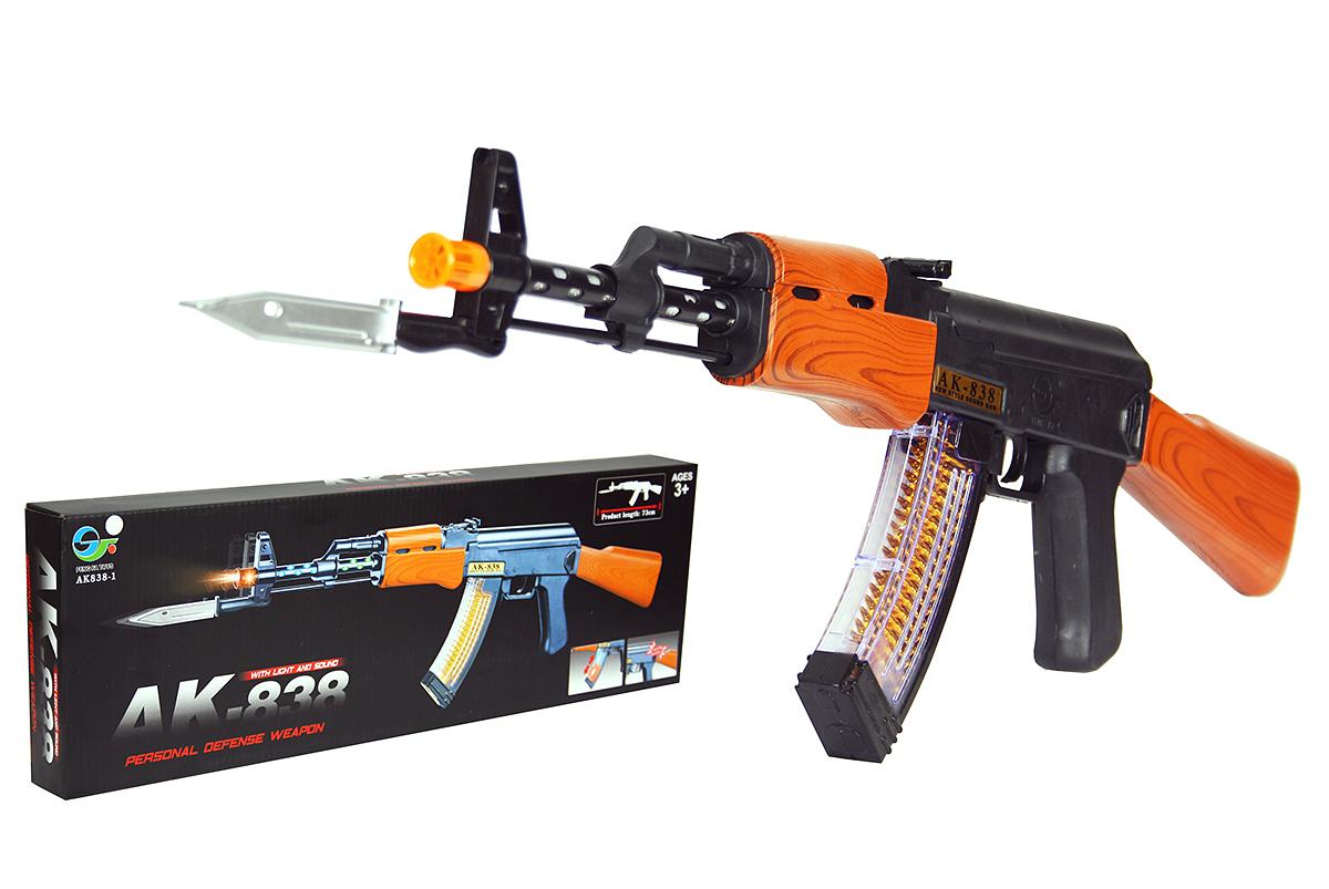 Фото - Детское оружие HC-Toys Автомат на батарейках (штык-нож) игрушечное оружие яигрушка автомат ак 47 яиг 103