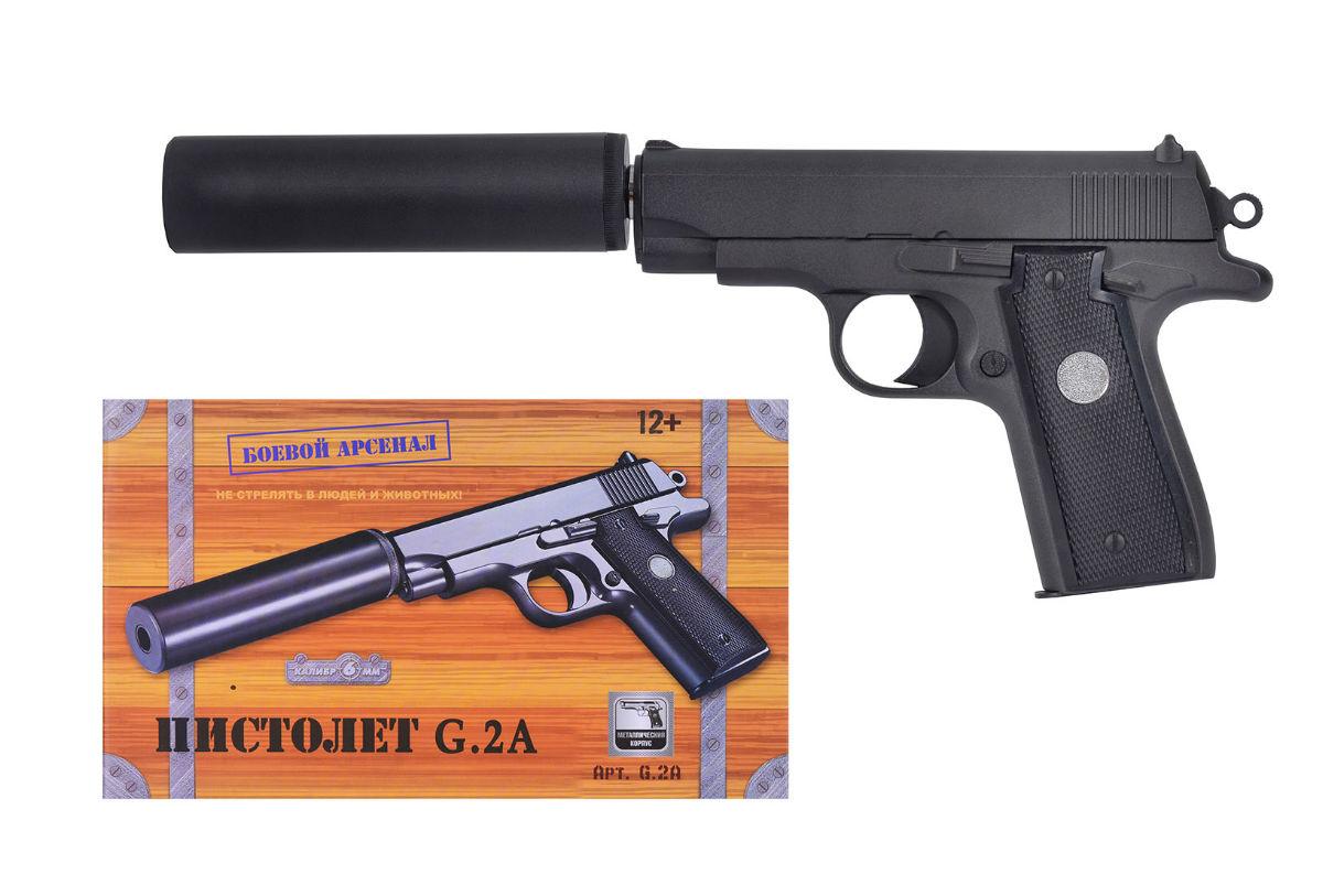 Оружие детское HC-Toys Пистолет Colt Commander G.2A