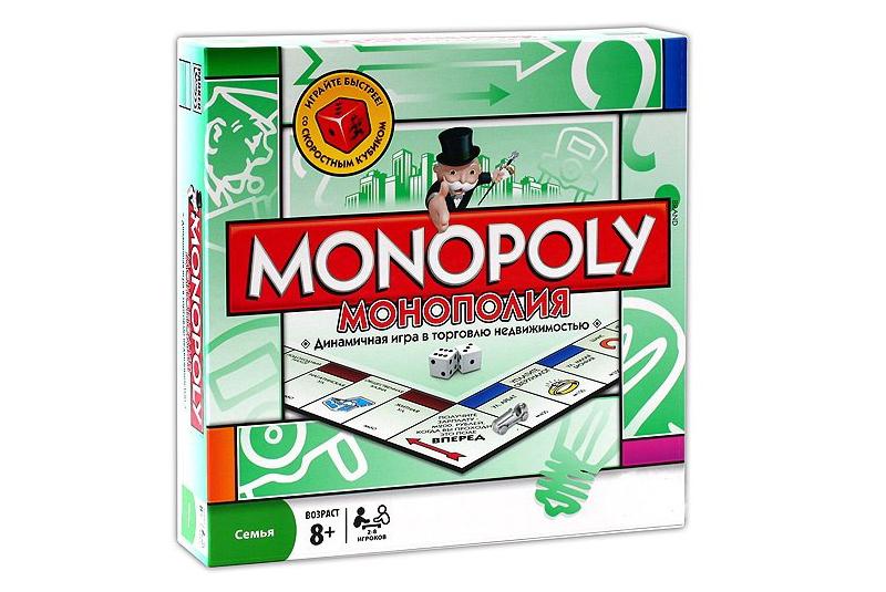 Настольная игра HC-Toys Монополия Классическая