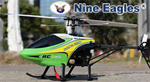 Полный ассортимент вертолетов от Nine Eagles снова в каталоге нашей компании!
