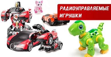 Большая поставка игрушек! Успейте выбрать себе подарок!