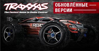 TRAXXAS: поставка обновлённых версий популярных моделей и хитов продаж!