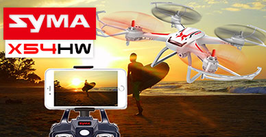 Поставка квадрокоптеров SYMA: новая модель X54HW и другие популярные дроны