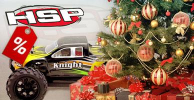 Цены на модели HSP снижены! Специальное новогоднее предложение!