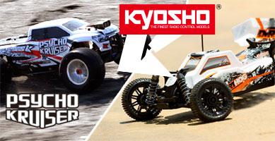 Поставка от компании Kyosho: новейшие модели Dirt Hog и Psycho Kruiser, возвращение лидеров продаж и многое другое!