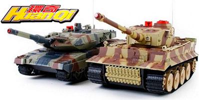 Качественные и доступные танки HuanQi различных масштабов снова в продаже в компании Хобби Центр!
