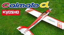 Полный ассортимент легендарных тренеров Kyosho Calmato и Calmato Sport снова в продаже!