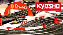 Kyosho DSlot43: поступление рельсовых трасс, моделей и запчастей