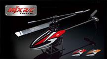Весь ассортимент доступных радиоуправляемых игрушек MJX снова в продаже: вертолёты, квадрокоптеры и автомобили!