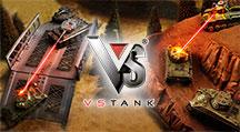Большое пополнение ассортимента высококачественных моделей танков от VSTank масштаба 1/24