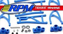 Полный ассортимент тюнинга от RPM для моделей TRAXXAS снова в продаже!