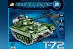 T-72 v2 with bluetooth