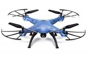 X5HW 4CH quadcopter with 6AXIS GYRO (с FPV камерой)