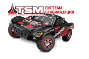 TRAXXAS Slash Ultimate 1:10 4WD VXL TQi Fast Charger TSM