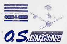 O.S. Engines запчасти O.S. ENGINES EXPLODED VIEWS W:CODE NO.