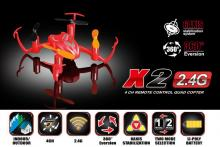 SYMA : SYMA X2 4CH quadcopter with GYRO