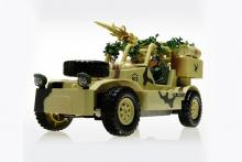 Jiajia Field Vehicle 1:20