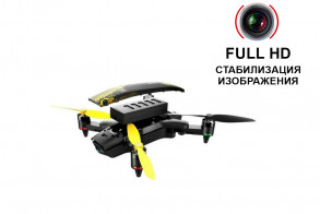 XIRO Xplorer Mini + чехол, Full HD, FPV, GPS