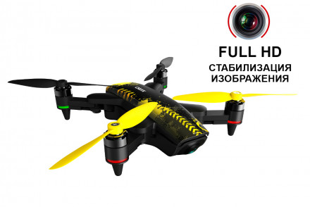 XIRO Xplorer Mini ,Full HD, FPV, GPS